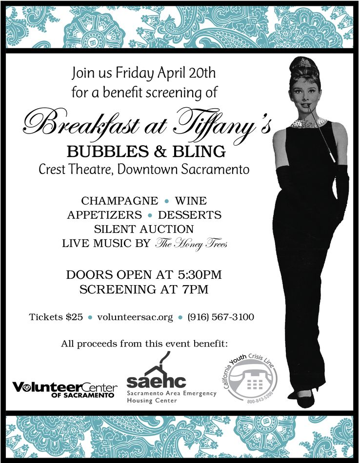 Breakfast at Tiffany's Screening & Silent Auction - Fundraiser for Volunteer Center of Sacramento - I'm think Bubbles and Baubles would be an awesome theme!
