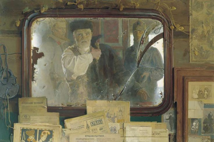 Зеркало 107x160 - Белюкин Дмитрий Анатольевич