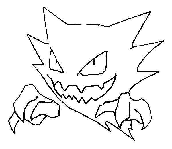 Pokemon Haunter Coloring Page Sketch Template Pokemon Coloring Pages Pokemon Coloring Sheets Pokemon Coloring