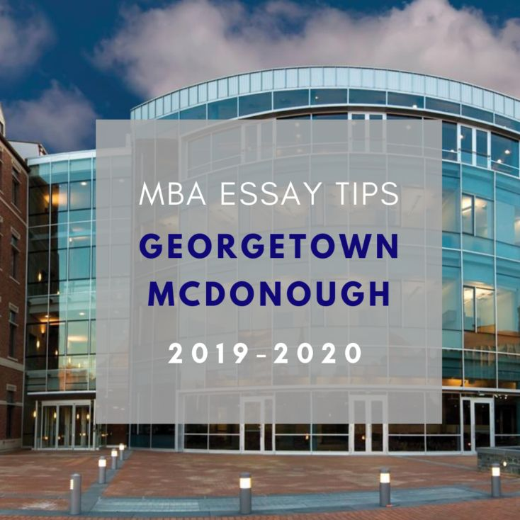 Georgetown application essay one