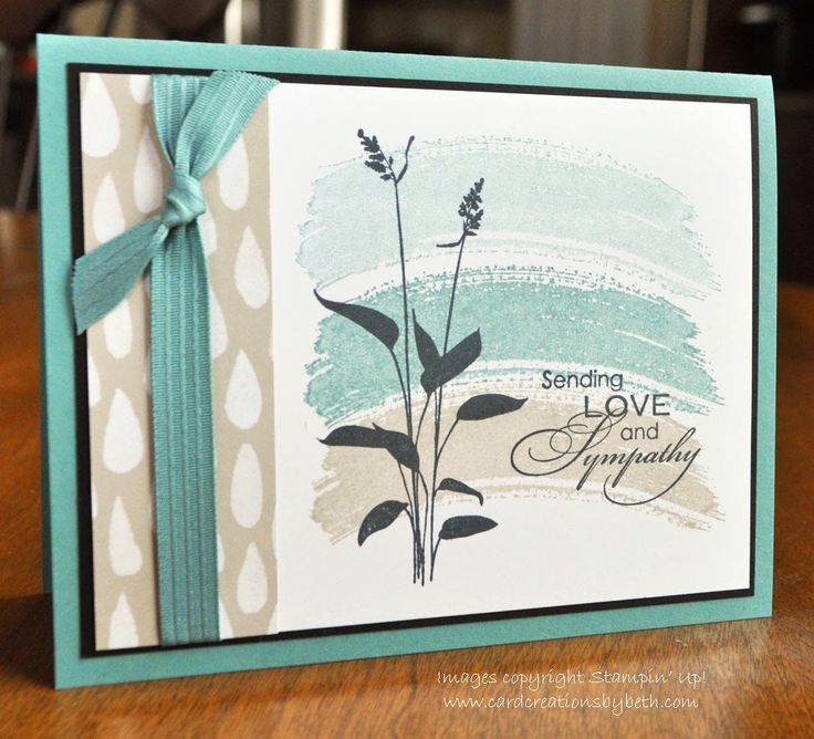 Sympathy Card, Stampin' Up!, World of Dreams, Work of Art, Card Creations by Beth