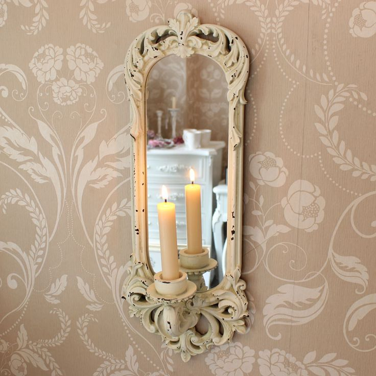 Cream Mirror with Wall Sconce