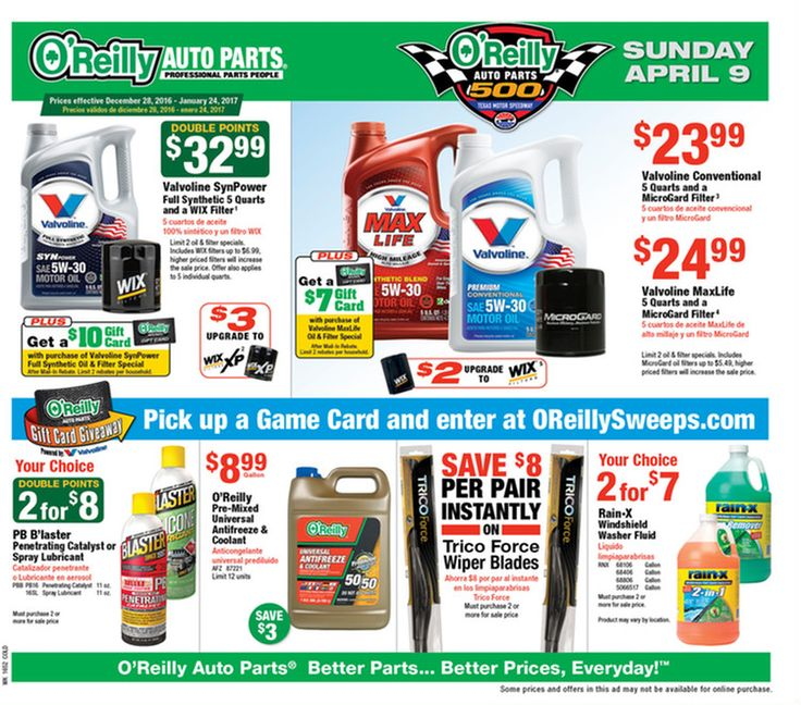 O Reilly Auto Parts December 28 - January 24, 2017 - http://www.olcatalog.com/oreilly-auto/oreilly-auto-parts.html