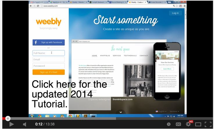 how to create a professional website with weebly