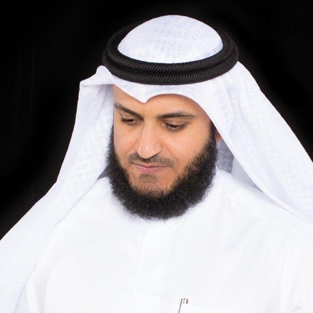 قراءة القرآن الكريم بالحدر Quran Captain Hat Captain