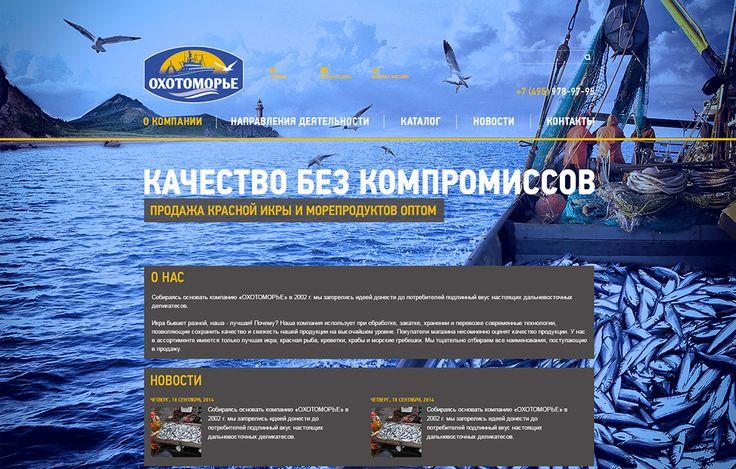 webdesign in blue color. Sea, fish, nature