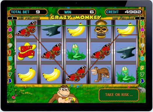 Играть в онлайн казино на деньги на автомате Crazy Monkey.  Увлекательный мир джунглей и его обитателей — забавных обезьянок подготовил отечественный разработчик азартных симуляторов Igrosoft. Это игровой автомат Crazy Monkey, на котором игроки онлайн казино смогут получить