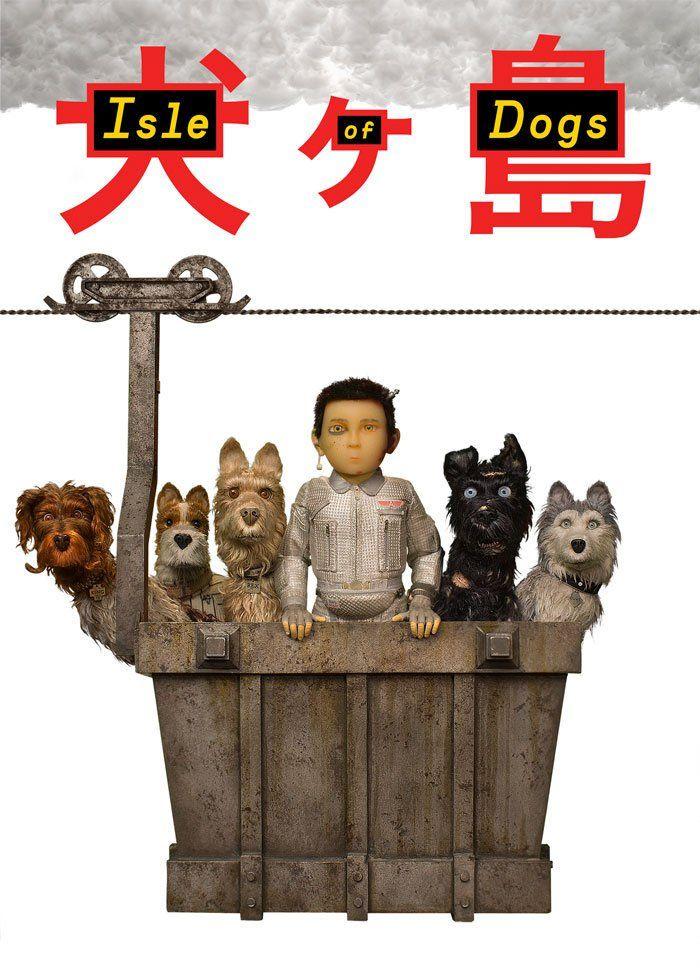 Isle Of Dogs Tells The Story Of Atari Kobayashi 12 Year Old Ward