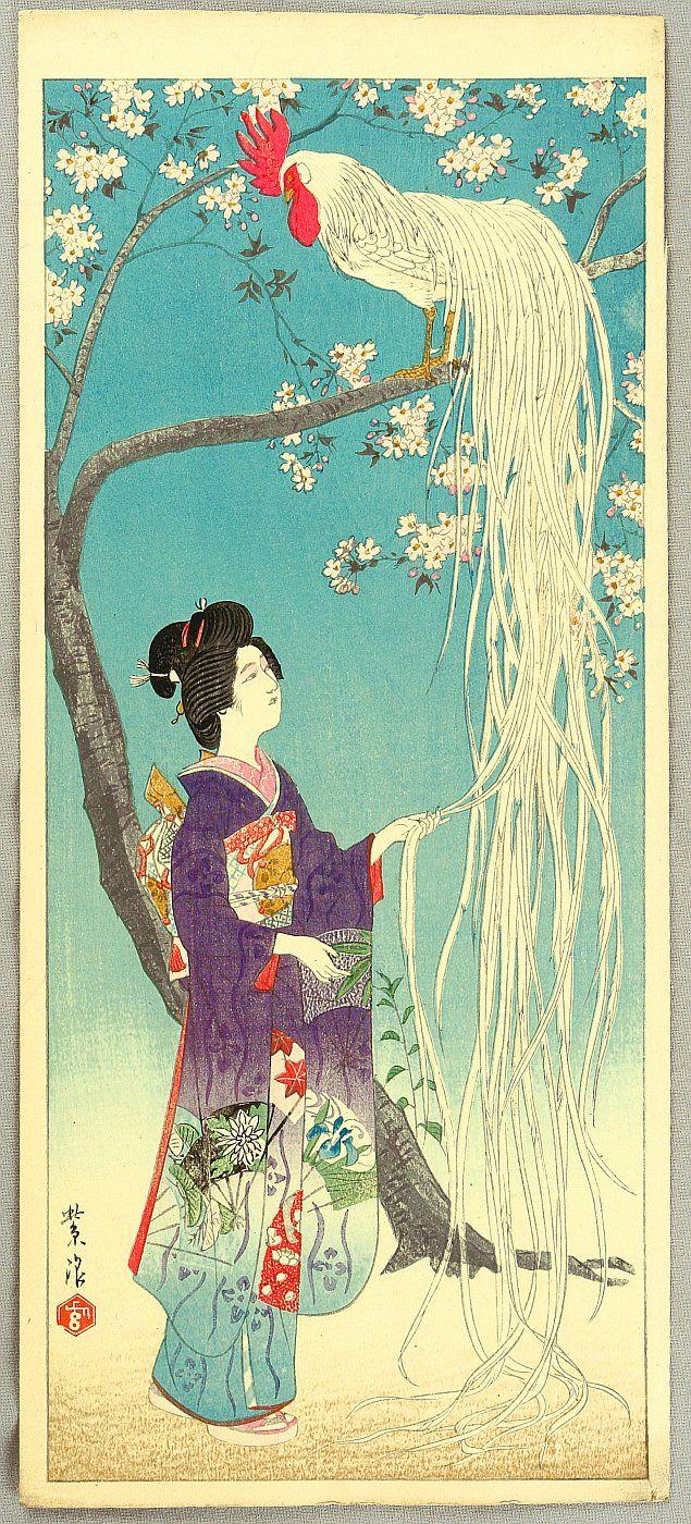 Long-tailed Rooster Artist : Shiro Kasamatsu 1898-1992