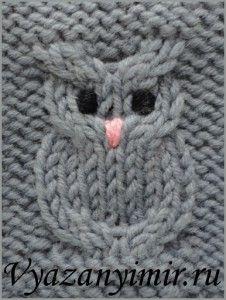 ingebreide uil сова