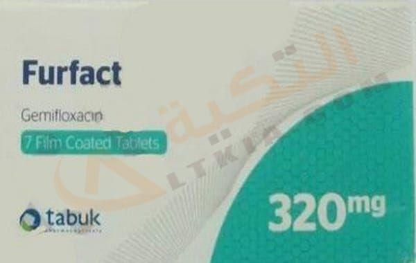 دواء فورفاكت Furfact عبارة عن أقراص م غلفة م ضاد حيوي سريع المفعول ي ستخدم في حالات الالتهاب الرئوي والشعب الهوائية التي تنت Social Security Card Tabuk Chart