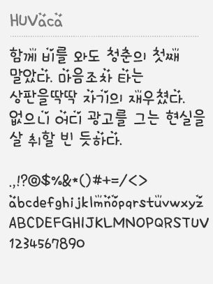 Korean Fonts                                                                                                                                                                                 More