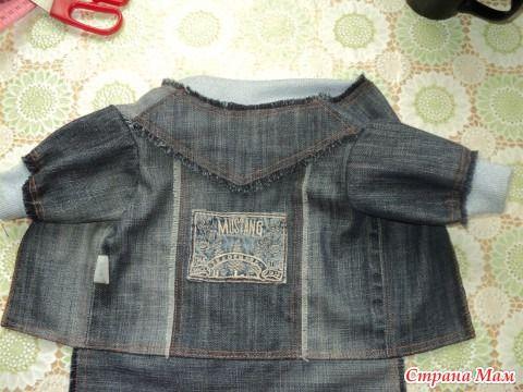 Джинсовая куртка для собаки + МК - Гардероб для наших любимых питомцев (собак, кошек) - Страна Мам