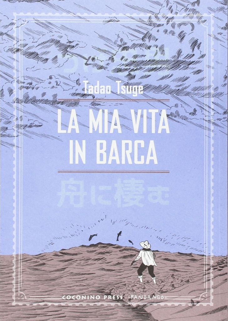 la-mia-vita-in-barca-cover