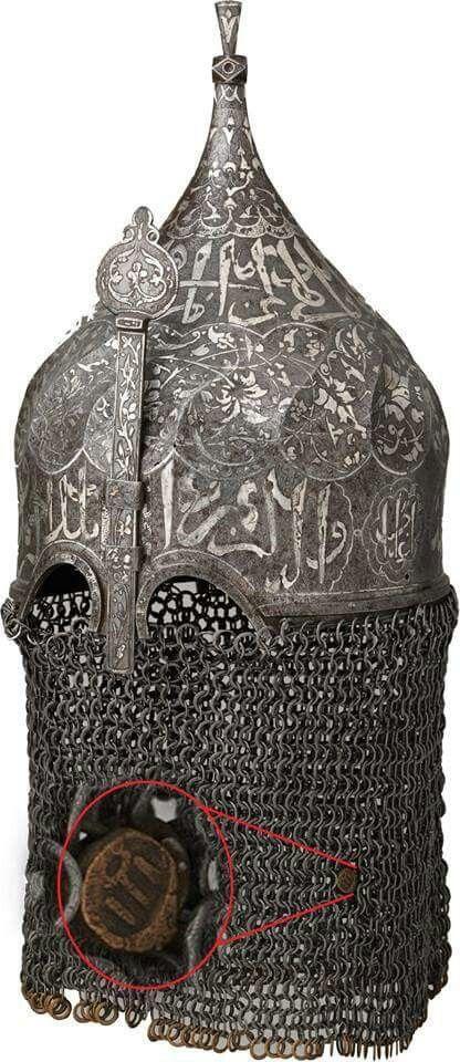 Xv.y.ysonlarina ait Osmanlı migferindeki Kayı boyu damgası