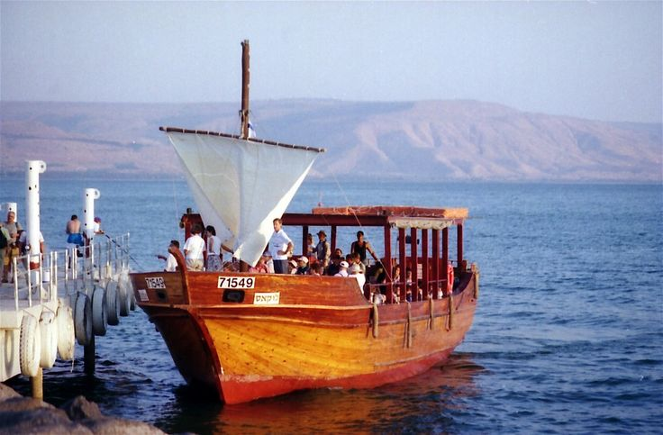 Boat ride on the Sea of Galilee -- The Sea of Galilee, also known as Kinneret, Lake of Gennesaret, or Lake Tiberias is the largest freshwater lake in Israel. Most of its water comes from the northern Jordan River.