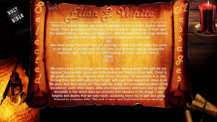 Ellen White, A Truth Bearing the Divine Credentials CH05-56-SM Rioghteouness by Faith Message