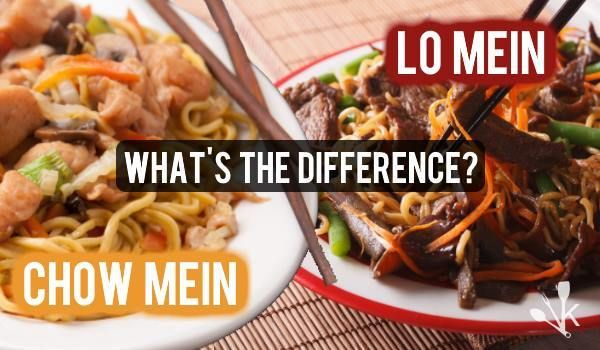 What S The Difference Lo Mein Vs Chow Mein Vs Chop Suey With