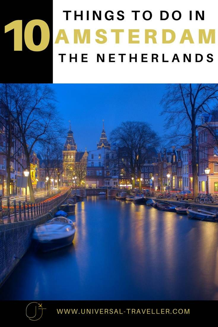 Best Things To Dо In Amsterdam. This Amsterdam guide provides travel tips on best Amsterdam sightseeing, what to do in Amsterdam, Amsterdam tourist attractions, places to visit in Amsterdam and Amsterdam points of interest. Make sure to put them on your bucket list when you travel to Amsterdam.