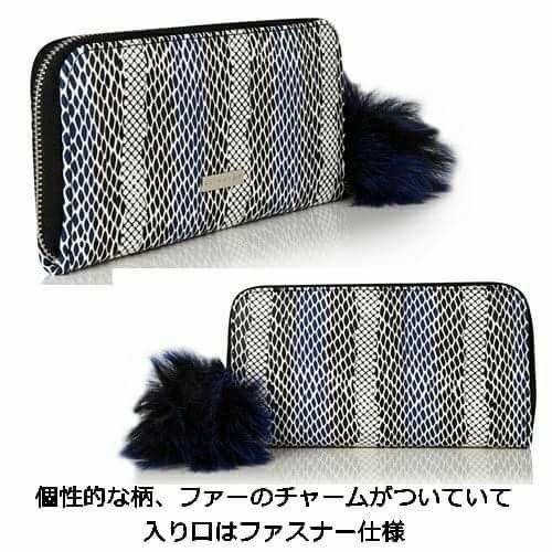 ファーポンポン お財布 #財布 #purse #セレクトショップレトワールボーテ #Facebookページ で毎日商品更新中です  https://www.facebook.com/LEtoileBeaute  #ヤフーショッピング https://store.shopping.yahoo.co.jp/beautejapan2/blue-black-snake-purse.html  #レトワールボーテ #fashion #コーデ #yahooショッピング #財布 #さいふ #流行り #人気 #おしゃれ #お財布 #かわいい #可愛い #お洒落 #ファー #ピファー財布 #金運 #ファッション #新作財布