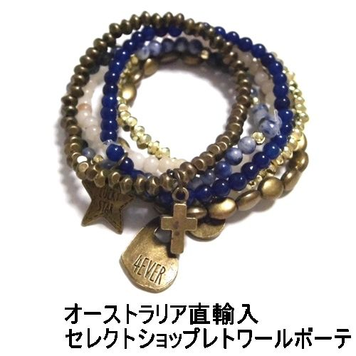 キャットハミル CAT HAMMILL ブレスレット セット レディース Bronze Crystal bracelet set blue ウィメンズ ブロンズ ペア ブレスレッド ブレスレットセット スター ハートブレスレット ハート クロス ロザリオ 十字架 ポーチ セット お洒落 誕生日 海外 ブランド