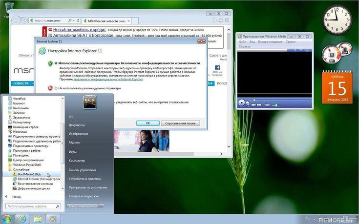 Powerquest partition magic 8.0 full version download