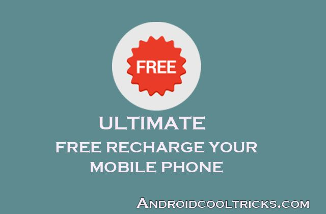 Free Recharge Mobile Phone http://www.androidcooltricks.com/free-recharge-mobile-balance-in-pakistan/