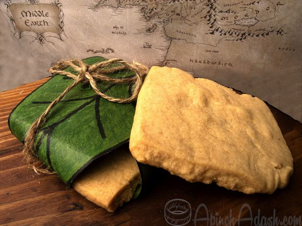 Elvish Lembas Bread Recipe:  Lembas Bread in Mallorn Leaf