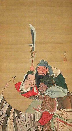 Image illustrative de l'article Les Trois Royaumes (roman)