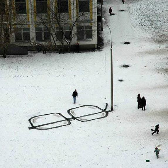 Glasses by Pavel 183 (Pavel Puhov) in Russia.