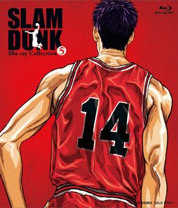 SLAM DUNK Blu-ray Collection Vol.5<完>