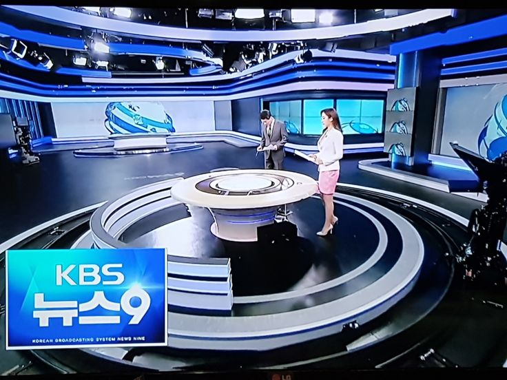 KBS뉴스9 오프닝 Openning  https://youtu.be/KwD9XfSSGmE KBS로고송, 정성을 다하는 국민의 방송 한국방송~ 2017.5.5 (Fri), #KBS ,  #한국방송 , #Korea , #Kr ,  #대한민국 , #한국