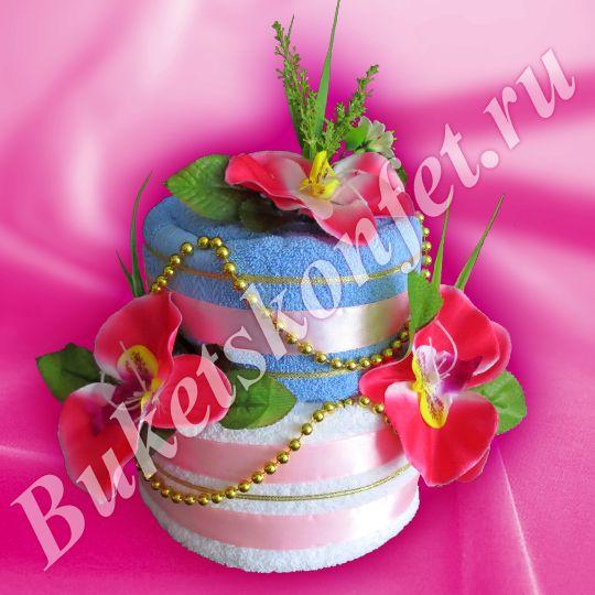 Торт из полотенец  Состав: 3 полотенца 100*150 см, 70*140 см, 50*90см.  Высота: 31 см.  В упаковке - 55 см.  Цена:  1 800 руб.