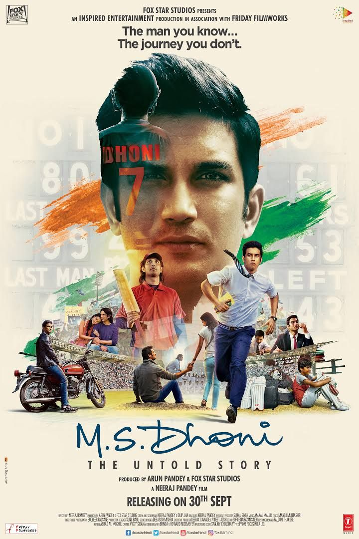 M S Dhoni: The Untold Story - Hindi Song Lyrics