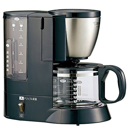 17 Best ideas about Zojirushi Coffee Maker on Pinterest Beach style coffee makers, Best rated ...