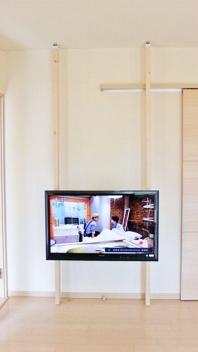賃貸穴あけ無し ディアウォールを使ったテレビの壁掛け方法 2020