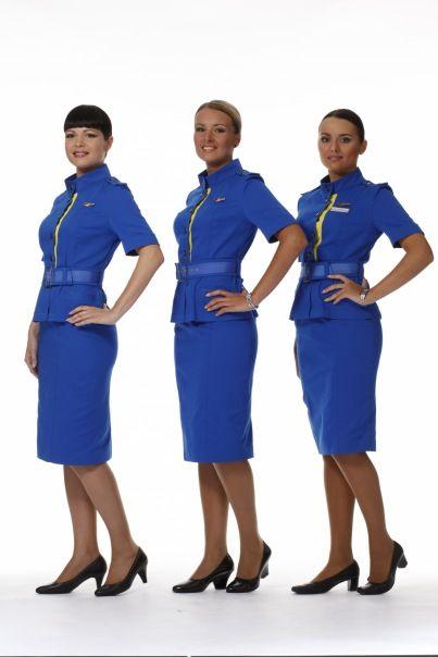 cheap airline tickets to ukraine