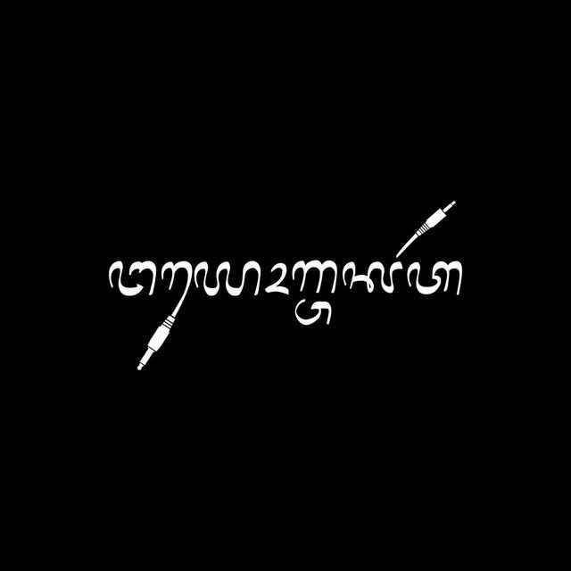 """""""Djogjakarta"""" by Dream Society was added to my Yogyakarta playlist on Spotify"""