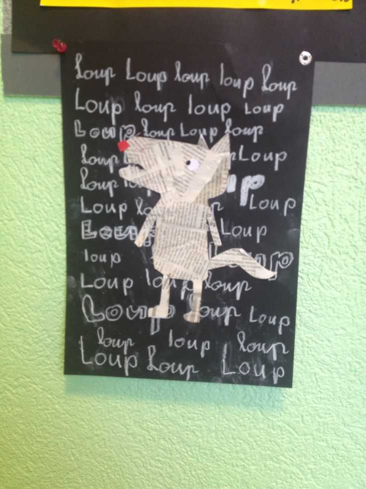Loup 1-2 primaire