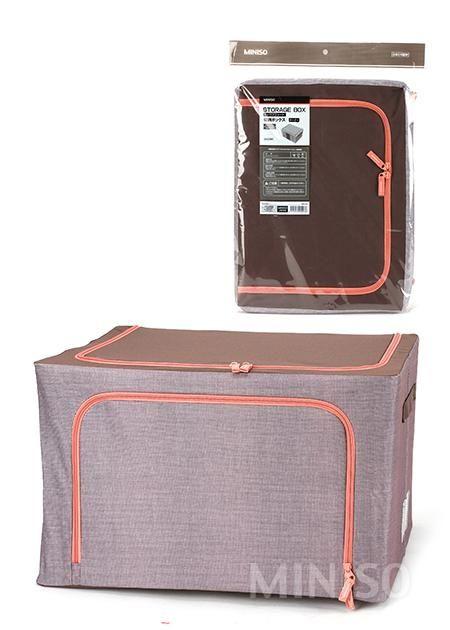 Oxford Storage Container. 66L(Coffee)