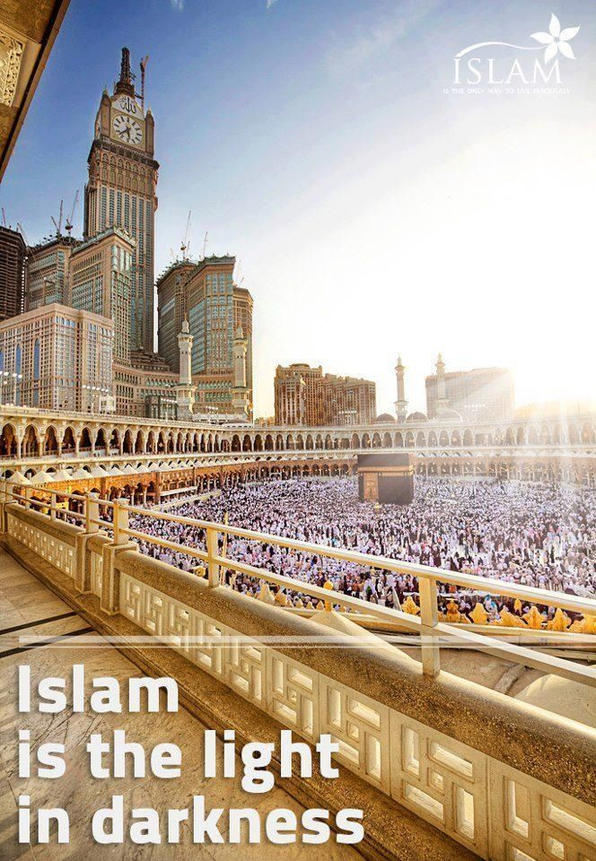 Islam is the light in darkness :)