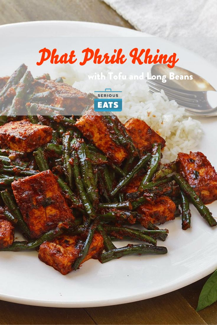 1381 best vegetarian meals images on pinterest vegetarian recipes phat phrik khing with tofu and long beans thai dry curry stir fry forumfinder Image collections