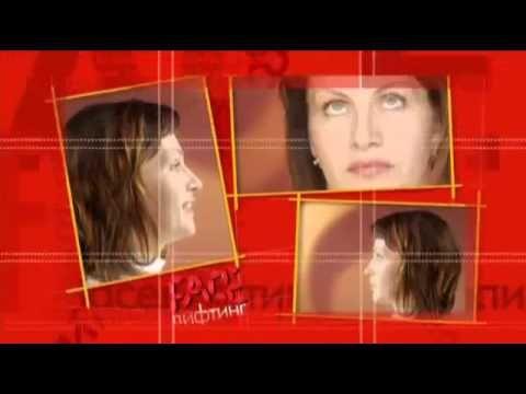 16 Гимнастика для лица и шеи Зарядка для усталых глаз