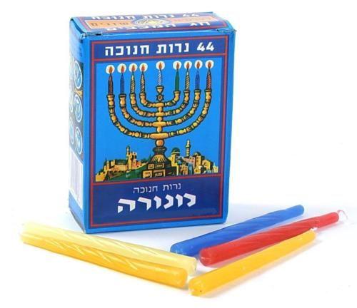 rosh hashanah celebrate