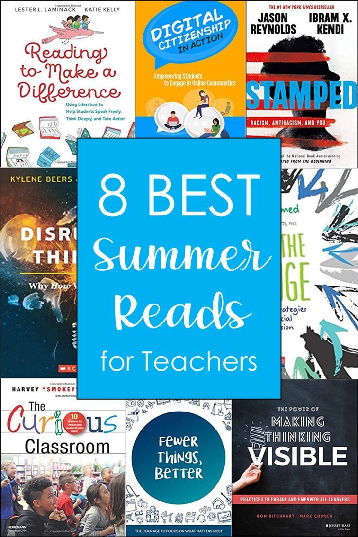 8 Summer Professional Reads For Upper Elementary Teachers In 2020 Upper Elementary Teaching Upper Elementary Teaching Blogs