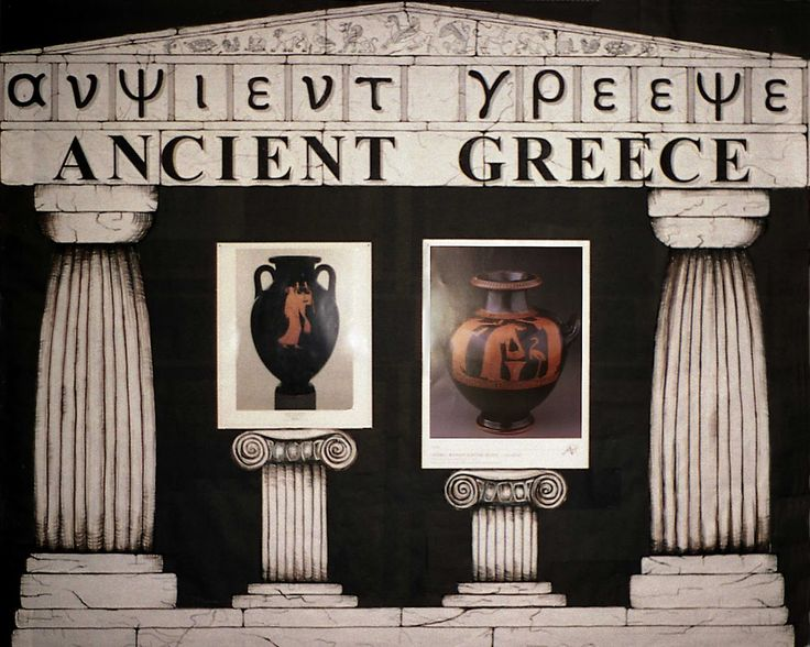Ancient History Classroom Decorations : Best gedichtenweek images on pinterest dutch quotes
