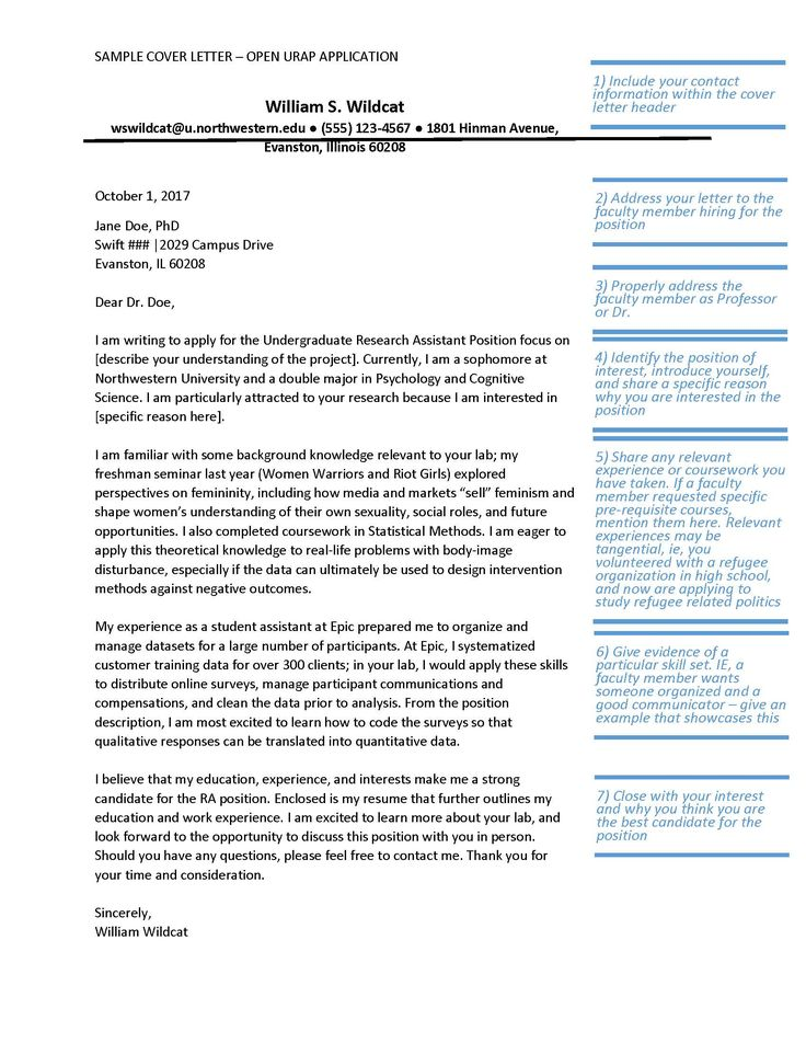 How to Determine the Best Fit Example Cover Letter for You