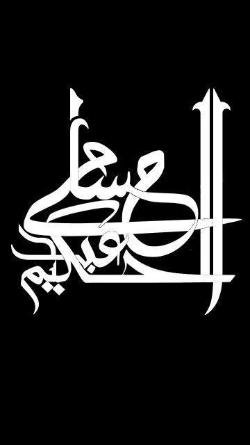 جمال الخط العربى