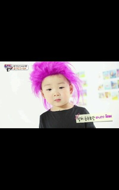 A witch like this was too cute to be true #daehan #minguk #manse #triplet