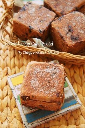 [捏ねない&発酵20分&フライパンで]キューブ型が可愛い♪チョコチップシュガーブレッド|レシピブログ